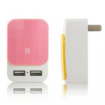 REMAX ที่ชาร์ต Adapter Beatles Charger 2-Port USB RP-U25 (Pink)