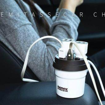 ซื้อ/ขาย Remax Car Charger CR-2XP อุปกรณ์ชาร์จไฟในรถ สีขาวดำ - REMAX