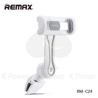Remax Car Holder ที่วางมือถือเสียบช่องแอร์รถยนต์ รุ่น RM-C24