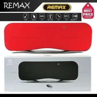 Harga REMAX RB-H6 3D Stereo DSP Sound Remote Control Wireless BluetoothSpeaker With NFC Mic