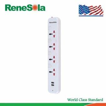 ReneSola รางปลั๊กไฟ ปลั๊กพ่วง4ช่อง แยกสวิตซ์ควบคุม พร้อม USB2ช่อง สายไฟยาว3เมตร รุ่น SS-105U/WH (สีขาว)