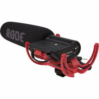 Rode VideoMic with Rycote Lyre Suspension System