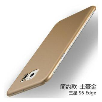 S amsung Galaxy S6 Edge 360 degrees Ultra-thin PC Hard shell phone case/Royal gold - intl