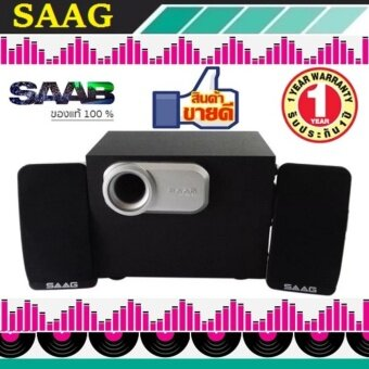 SAAG ลำโพง Multimedia Speaker Micro 2.1 800W (Black/Silver)