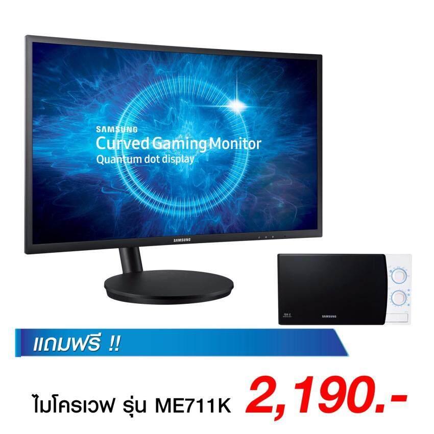 Samsung Curved Gaming Monitor ขนาด 27 นิ้ว Monitor รุ่น LC27FG70FQEXXT แถมฟรี! ไมโครเวฟ รุ่น ME711K/ST