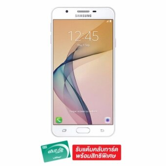 SAMSUNG Galaxy J7 Prime (Pink Gold)