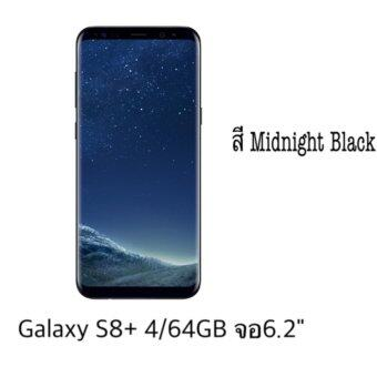 Samsung Galaxy S8+ 4/64GB