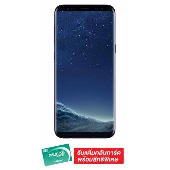 SAMSUNG Galaxy S8 (Midnight Black)
