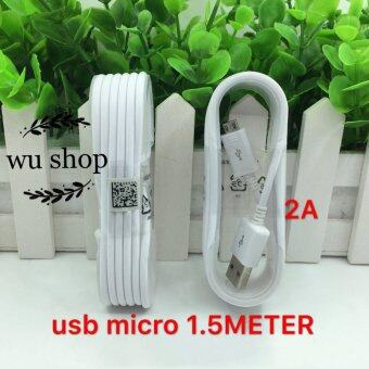 Samsung สายชาร์จ Micro USB Data Cable 1.5m White