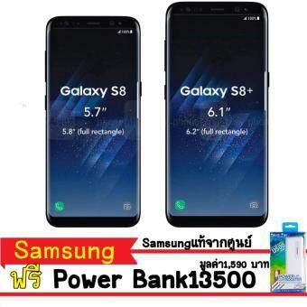 Samsung Galaxy S8 หน้าจอ