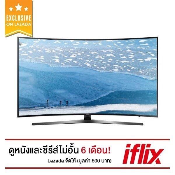 """Samsung UHD 4K Curved Smart TV 49"""" รุ่น UA49KU6300 + บัตรสมาชิก iflix สำหรับดูซีรีส์และหนังไม่อั้น 6 เดือน (มูลค่า 600 บาท)"""