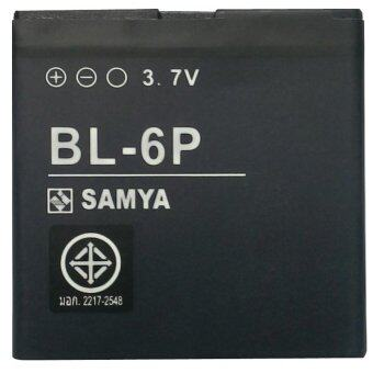 Samya Battery for Nokia 6500 (BL-6P)