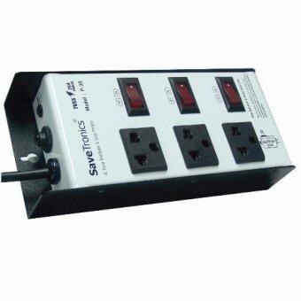 Savetronics AC Power Distribution&TVSS ปลั๊กกันไฟกระชาก รุ่นP-3S