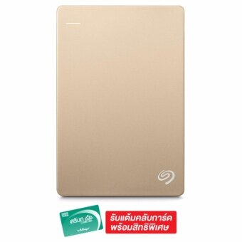 SEAGATE Backup Plus 2.5 USB 3.0 1TB รุ่น STDR1000307 (Gold)