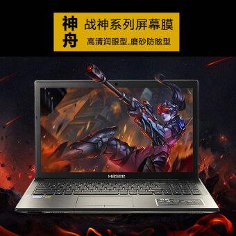 Shenzhou Z6/Z7/Z8/G6/G8