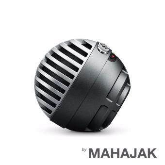 SHURE MOTIV™ MV5-LTG-A Digital Condenser Microphone (สีเทา)