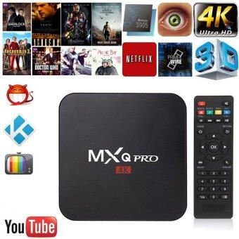 Smart TV Box MXQ pro Amlogic S905 Quad-core Android 5.1 1GB 8GB HD 1080P 4k*2k Streaming Arabic Iptv Box Media Player - intl