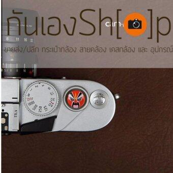 Soft Shutter Release Button ลาย Samurai ส้ม