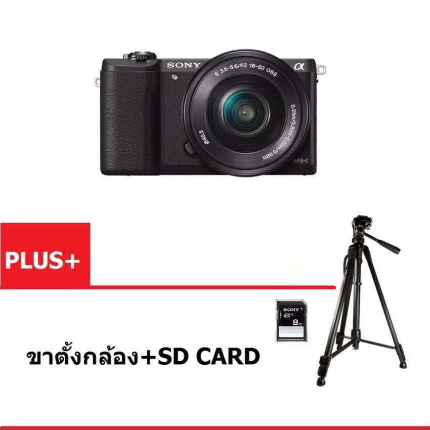 Sony a5100 Alpha Mirrorless Digital Camera - black (ฟรี ขาตั้งกล้อง)