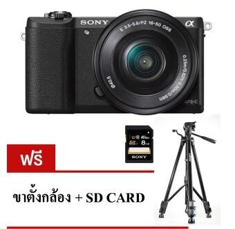 Sony a5100 Alpha Mirrorless Digital Camera - black (ฟรี ขาตั้งกล้อง + Sony SD Card 8GB + ผ่อน 0%10 เดือน)