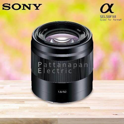 Sony E Mount SEL50F18 Lens 50mm f/1.8 OSS (สีดำ)