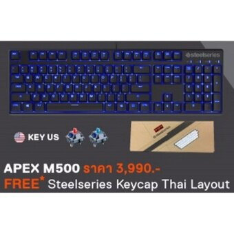 SteelSeries Apex M500 Cherry MX Red Mechanical Gaming Keyboard