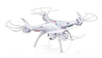 Syma X5SW Wiif FPV Real-time 2.4G QuadCopter (White)