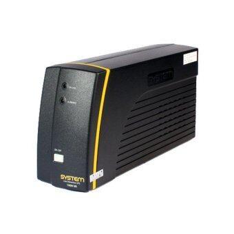 ราคา SYSTEM UPS 850VA / 400W.