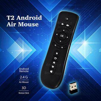 T2 air mouse