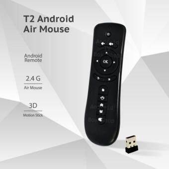 สุดคุ้ม T2 Air Mouse