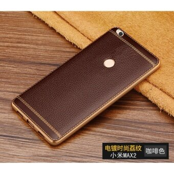 Harga taoyi Fashion Leather Protective Back Cover Case For Xiao mi Mi Max2(Coffee) - intl
