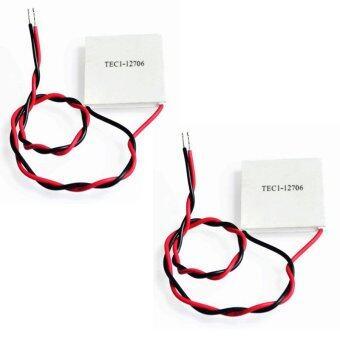 แผ่นทำความเย็น - ร้อน ( เพลเทียร์ )TEC1-12706 12706 TECThermoelectric