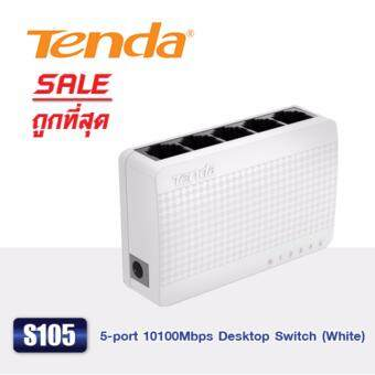 Tenda S105 5-Port Fast Ethernet Switch (Silver)