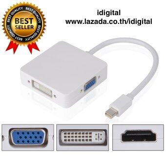 Thunderbolt Mini Display Port To HDMI / VGA / DVI 3 in 1 สำหรับMacBook/Pro/Air/iMac และ Microsoft Surface