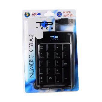ราคา TOP แป้นตัวเลข Numberic Keypad 018 (Black) TOP (Black)