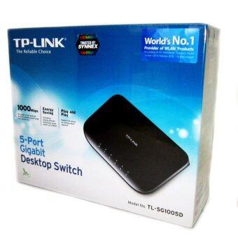 TP-Link TL-SG1005D 5-Port Gigabit