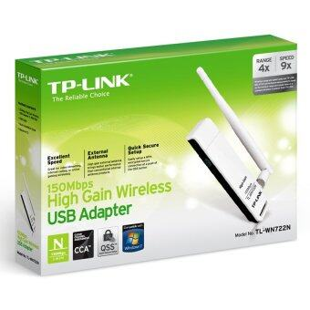 TP-LINK Wireless USB Adapter 150Mbps รุ่น TL-WN722N (สีขาว) (image 2)
