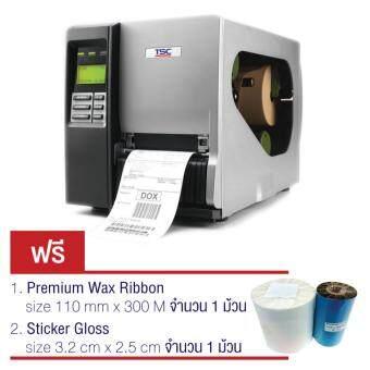 ซื้อ/ขาย TSC Barcode Printer TTP-246M Pro เครื่องพิมพ์บาร์โค้ด