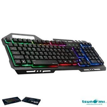 Tsunami GK-09 Alloy Panel Backlight Gaming USB Wired Keyboard Gray