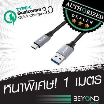 [Type C]สายชาร์จเร็ว AUKEY ไนล่อนถัก USB 3.0 Type-C to USB Type-A Braided USB Cable สายชาร์จ/สายซิงค์/สายเคเบิ้ล คุณภาพสูง for Macbook, Galaxy Note 7, and More (สีเทา)