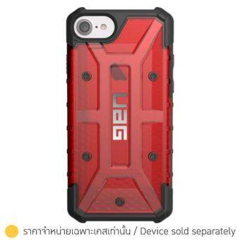 UAG Casing for iPhone 7/6S/6 Magma