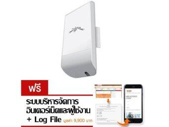 Ubiquiti Nanostation Loco M2 + Free Smile Hotspot No monthly fee Suitable for use with Mikrotik