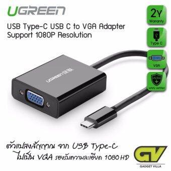 UGREEN รุ่น 20586 ตัวแปลงสัญญาณ จาก USB Type-C ไปเป็น VGAรองรับความละเอียด 1080HD