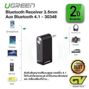 UGREEN - 30348 Bluetooth Receiver ตัวรับสัญญาณบลูทูธ 4.1 แบบช่องต่อ AUX 3.5mm ใช้งานกับเครื่องเสียงรถยนต์ ลำโพง หูฟัง มีไมค์ในตัว ฟังเพลง รับสายได้Audio Music Car Receiver Bluetooth Car Speaker with Microphone For PC Speakers CarHome Stereo Sound