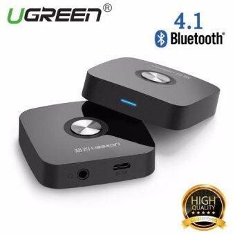 UGREEN มินิ Bluetooh 4.1เสียงโทรศัพท์ไร้สายอะแดปเตอร์สำหรับต่อลำโพงฟังเพลงเสียงรถบ้าน