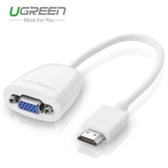 จัดโปรโมชั่น UGREEN HDMI to VGA Adapter Supprot 1920*1080P Compatible LaptopProjector - White