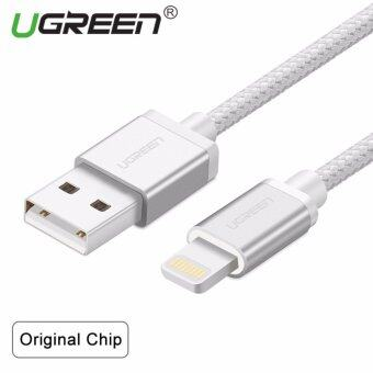 สนใจซื้อ UGREEN Metal Alloy USB Lightning Cable USB Charger Cable NylonBradied Design for iPhone 4 5 6 7 iPad - Silver1.5M