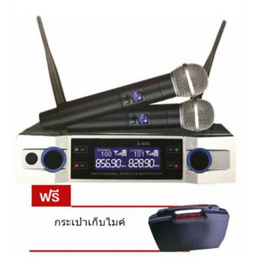 ไมโครโฟนไร้สาย/ไมค์ลอยคู่ UHF ประชุม ร้องเพลง พูด WIRELESS Microphone รุ่น A-666