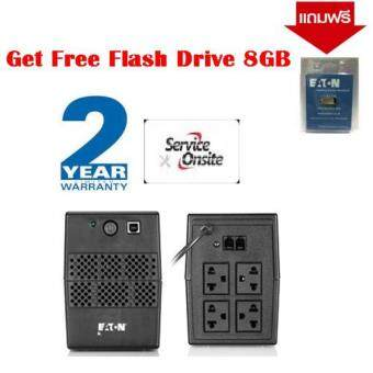 Harga UPS 600VA EATON 5L600TH -2 YEARS(On Site Service)-Free Eaton FlashDrive 8 GB