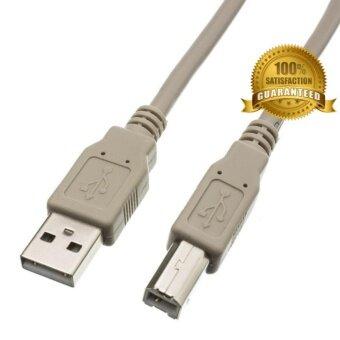 อยากขาย สาย USB 2.0 High Speed สำหรับเครื่องพิมพ์ (สีขาว)
